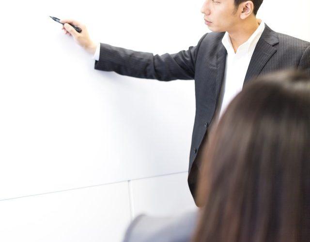 予算会議 達成するためのコツ