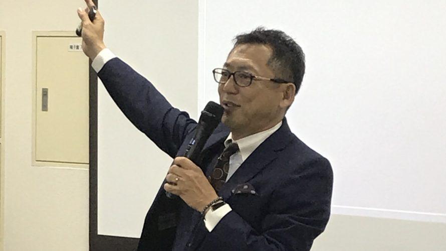 【働き方改革】 ワークショップ開催のお知らせ