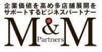 福岡の攻撃的財務戦略パートナー前田和人の公式ブログ