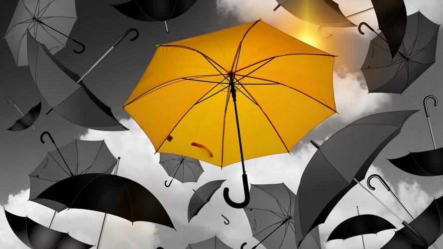 【雨降りに傘を貸さない銀行の嘘と本当?!】