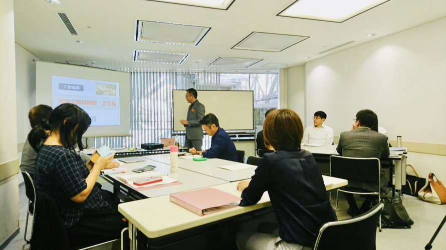 社長が経営に専念できる時間を確保するためのセミナーを11月開催します!